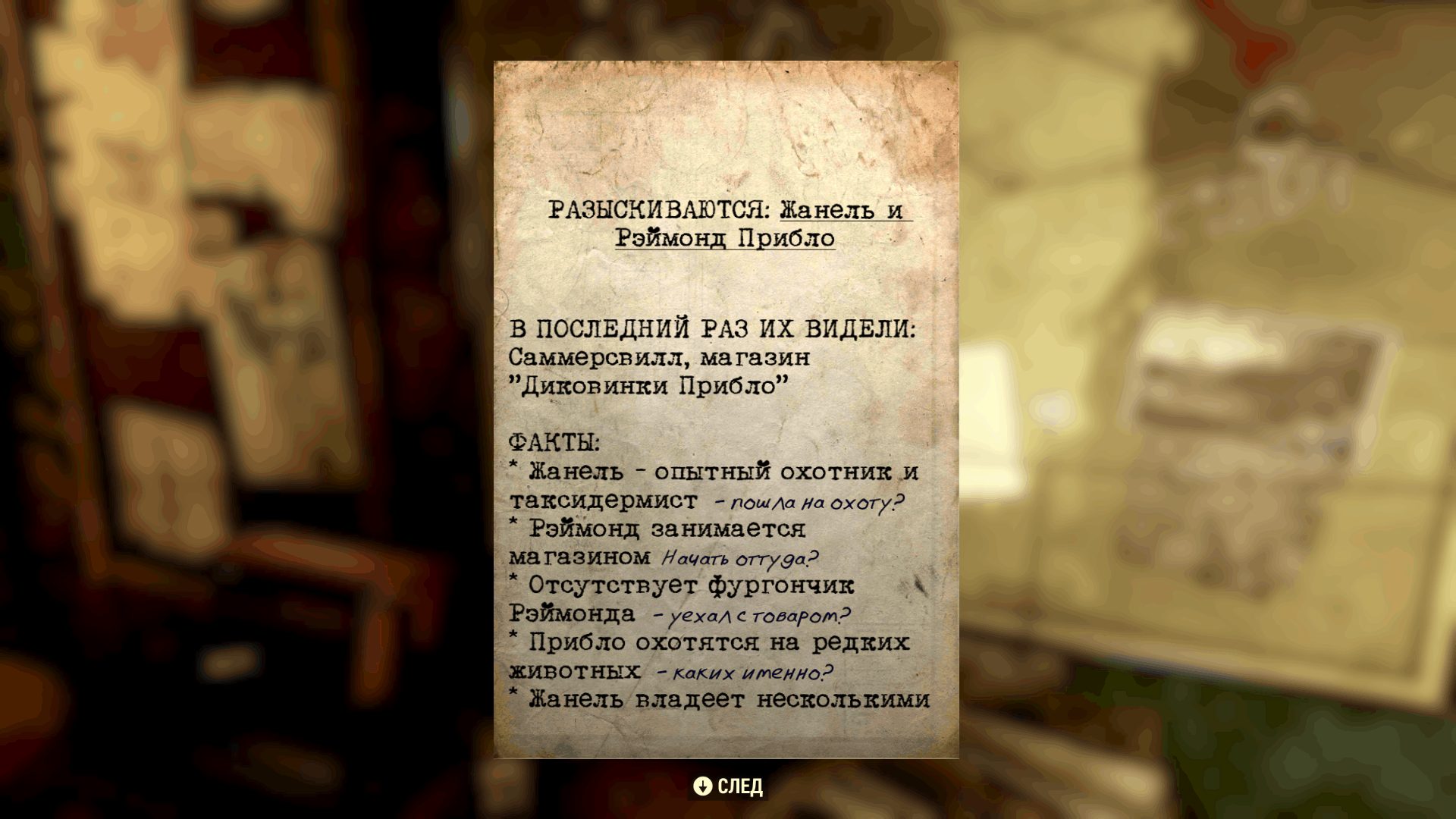 Cyrillized Font Library - Fallout 76 Mod download